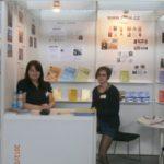 Svět knihy 2012